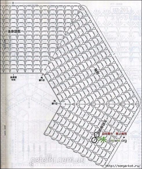 2 (490x583, 315Kb)