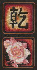 схема вышивкиТворчество (119x224, 70Kb)
