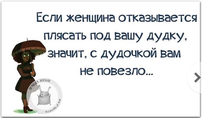 3416556_getImage_4_ (700x410, 109Kb)
