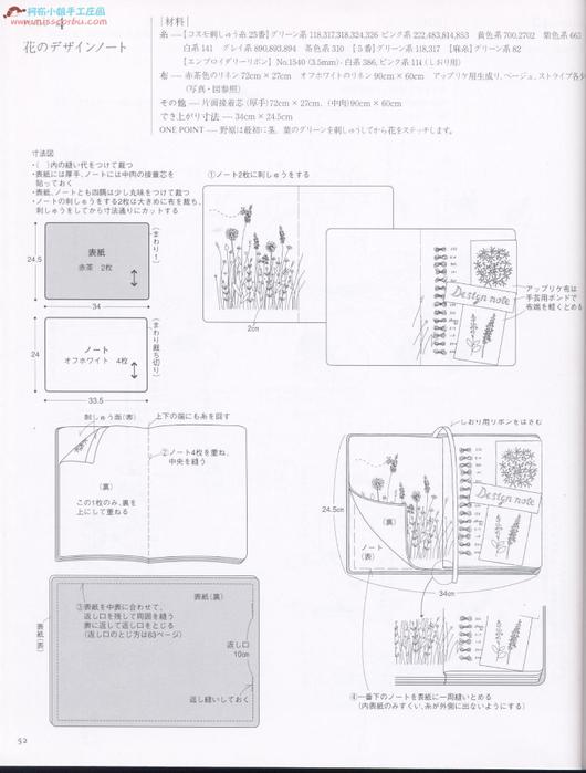 52 (530x700, 216Kb)