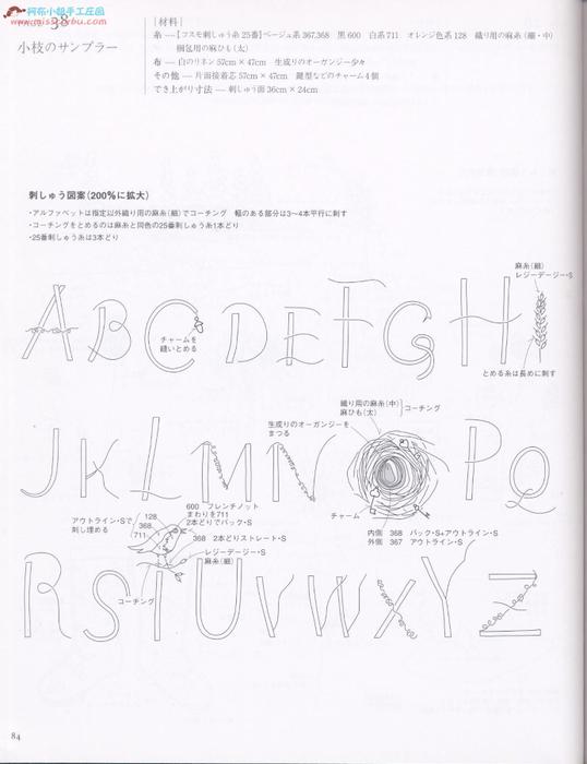 85 (538x700, 196Kb)