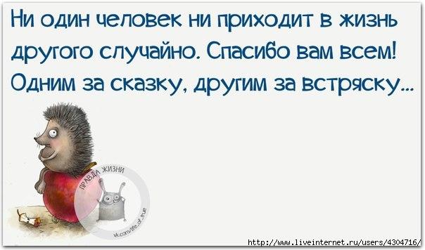 1429330736_LoDrovG1vtA (604x356, 94Kb)