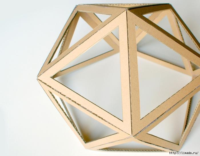 diy-carton-abat-jour (700x546, 251Kb)