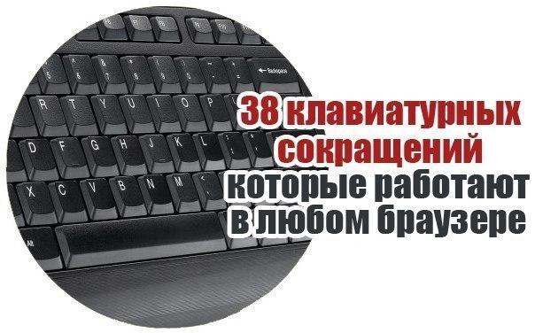 y0TyBg_DL6A (604x376, 52Kb)
