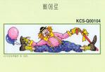 ������ 157745-ac4e2-16903733-m750x740 (700x482, 345Kb)