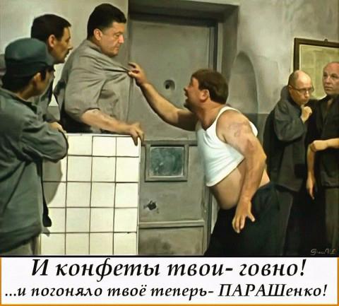 http://img1.liveinternet.ru/images/attach/c/3/122/134/122134517_122089459_RRRRRR__R_RRRRRR_RRRR_RRRRR_RRRRRYOR.jpg