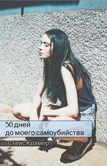 3704414_bezimeni1 (444x687, 291Kb)