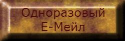 1 (250x83, 30Kb)