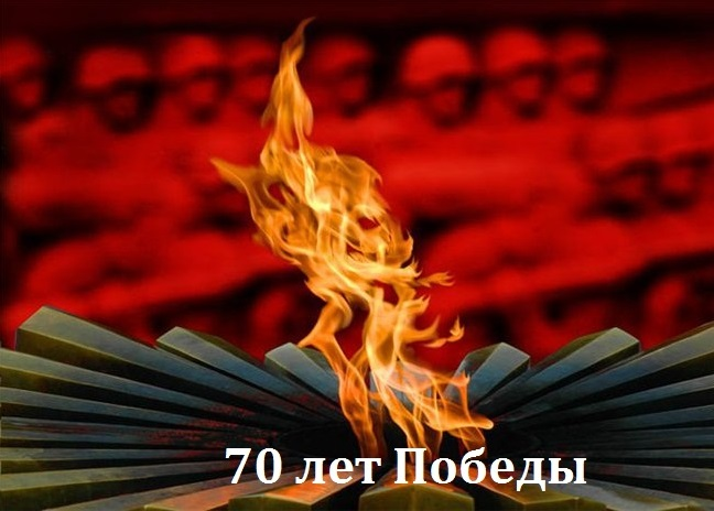 vechnyy-ogon (648x464, 80Kb)