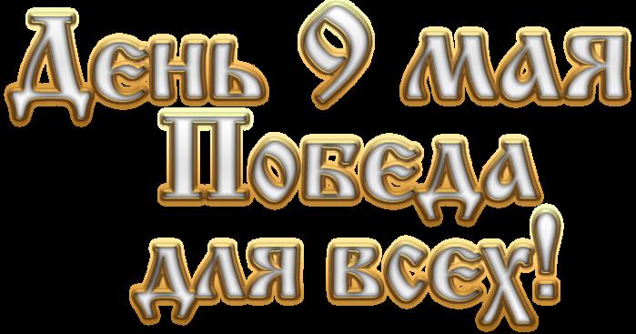 0_e8ff7_9386eba6_orig (700x367, 215Kb)