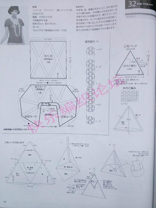 0_d6b91_60662b91_XL (525x700, 308Kb)