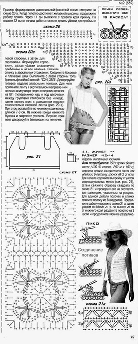 TPLuT35hec8 (281x700, 158Kb)