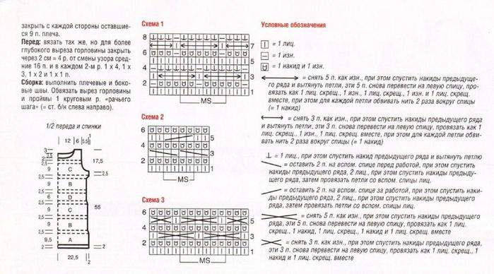 jimn4KBfT5E (700x388, 253Kb)
