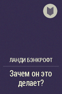 2064475_ (200x300, 96Kb)