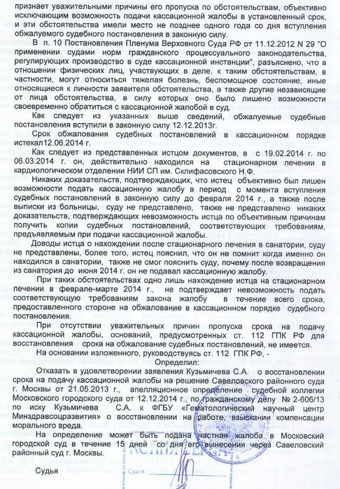 Договор подряда с физ лицами - Юрисконсульт. by