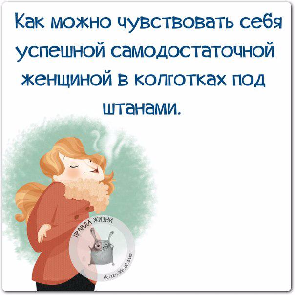 1415128330_frazki-9 (604x604, 222Kb)