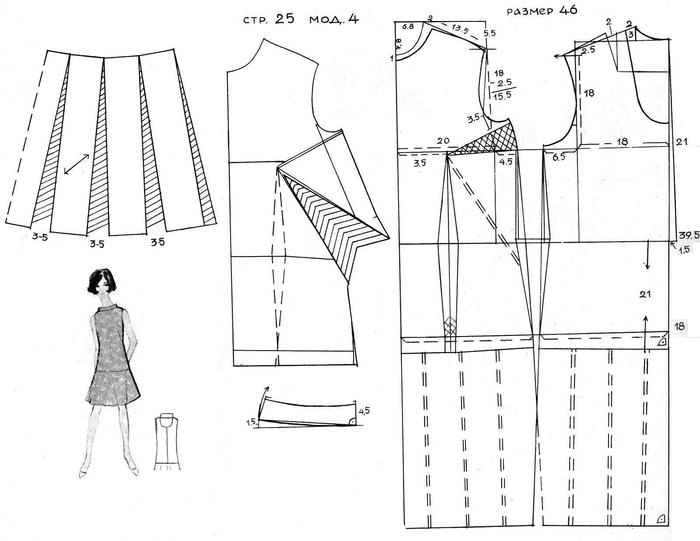 В домашних условиях сшить платье