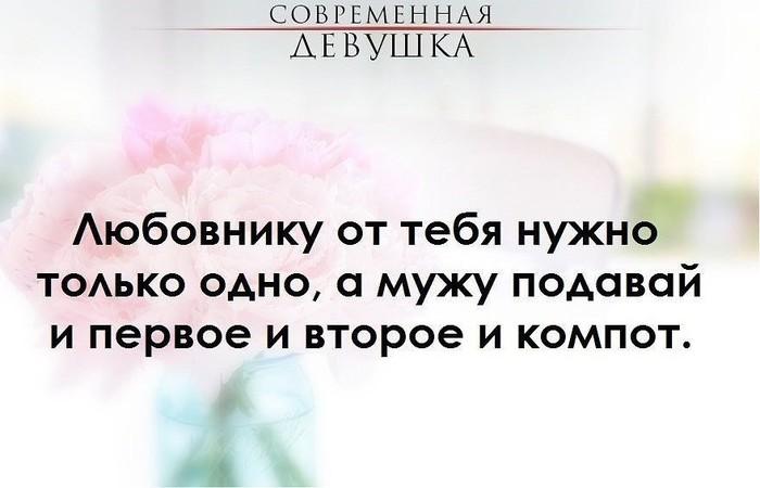 3416556_XCBCk6qbEO0 (700x450, 57Kb)