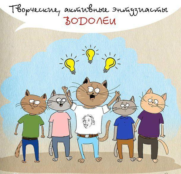 http://img1.liveinternet.ru/images/attach/c/3/122/188/122188119_c3isQVyd7m.jpg