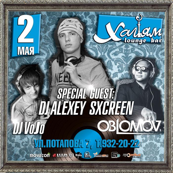 2мая Dj Alexey Sxcreen (700x700, 592Kb)
