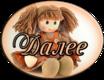 5230261_dalee_kykolka (104x80, 21Kb)