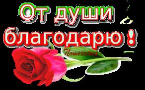 4836993_Bez_imeni (292x182, 76Kb)