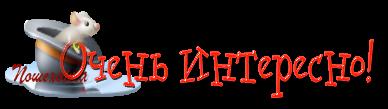 4836993_Bez_imeni_3 (388x109, 28Kb)