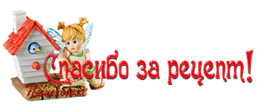 4836993_Bez_imeni_5 (369x151, 51Kb)