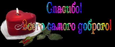 4836993_Bez_imeni_9 (394x164, 73Kb)
