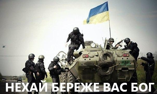 Порошенко: Перемирие не должно вводить в заблуждение. Силы сдерживания нужны по всей границе с агрессором и оккупантом Россией, вдоль моря и Приднестровья - Цензор.НЕТ 352