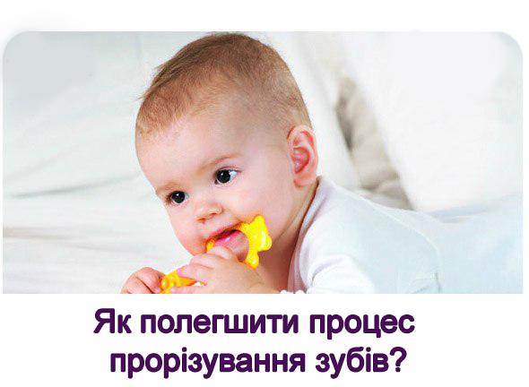 Сопли от зубов или простуда комаровский