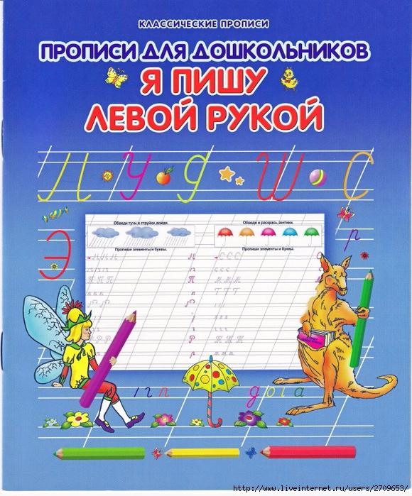 Image-01 (580x700, 405Kb)