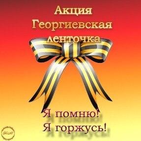 4924802_ya_pomnu_ya_gorjys (287x287, 19Kb)