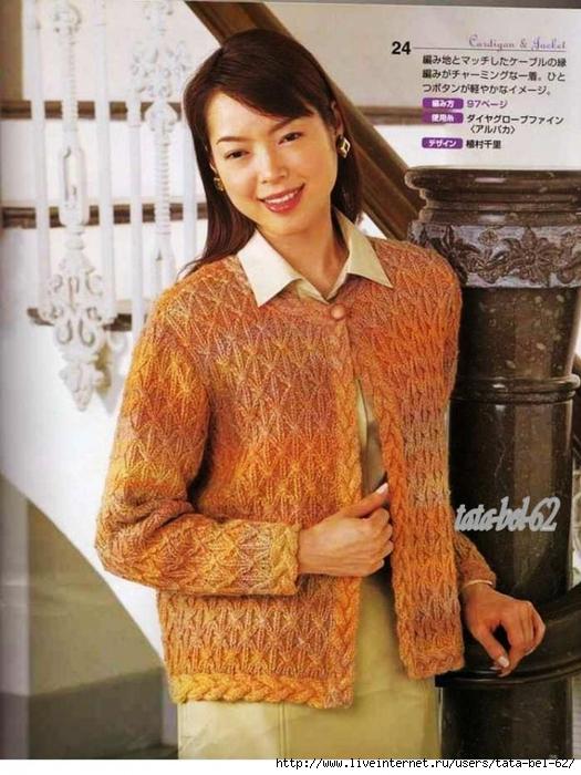 Вязание спицами все японские модели 80