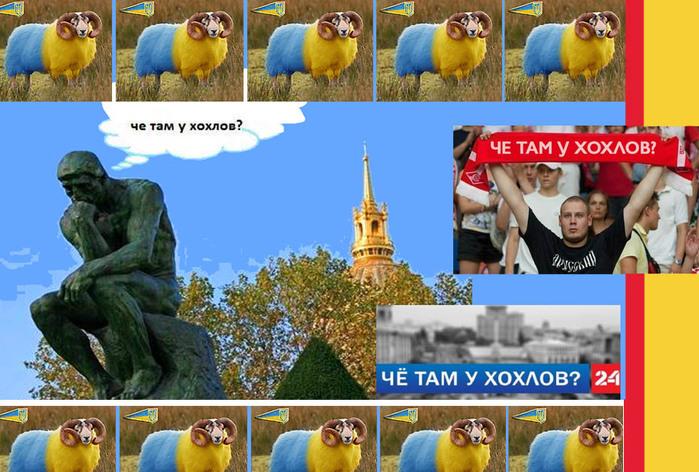 4498623_chetam_y_hohlov (700x472, 144Kb)