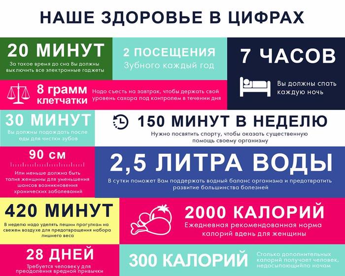 112571007_large_1013553_718465078214021_8130164488836137367_n (700x560, 479Kb)