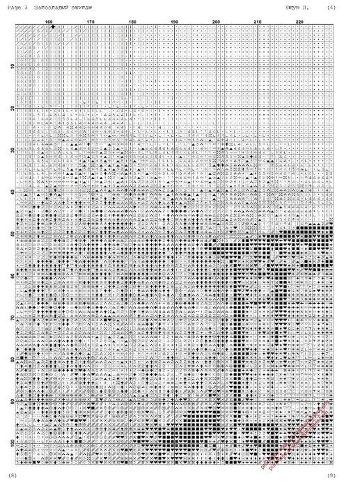 СЌРє 4 (494x700, 402Kb)
