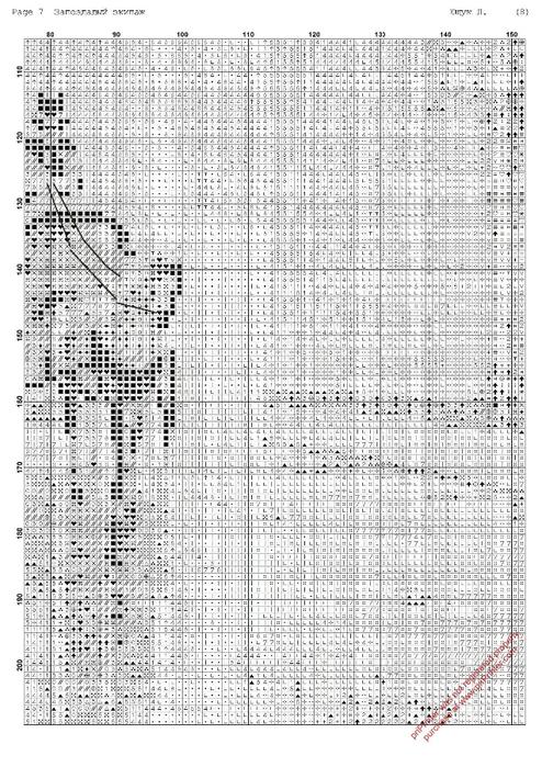 СЌРє 8 (494x700, 377Kb)