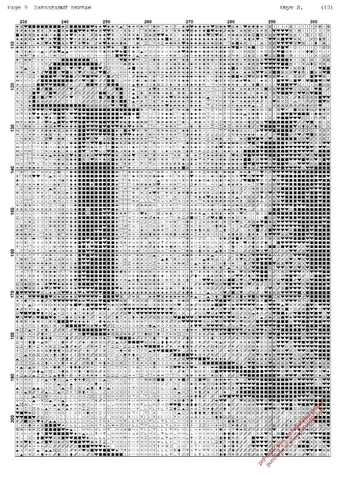 СЌРє 10 (494x700, 434Kb)