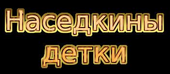 coollogo_com-171121044 (352x153, 39Kb)