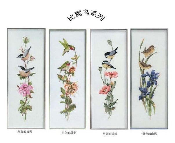 цветы и птицы1 (604x492, 147Kb)
