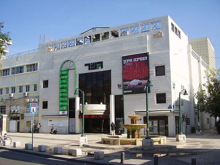 2269002_700pxGesher_theatre_in_Jaffa (700x525, 85Kb)