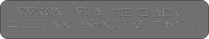 20 (700x130, 35Kb)