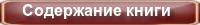 KVALzrB8Tf6X (200x25, 7Kb)