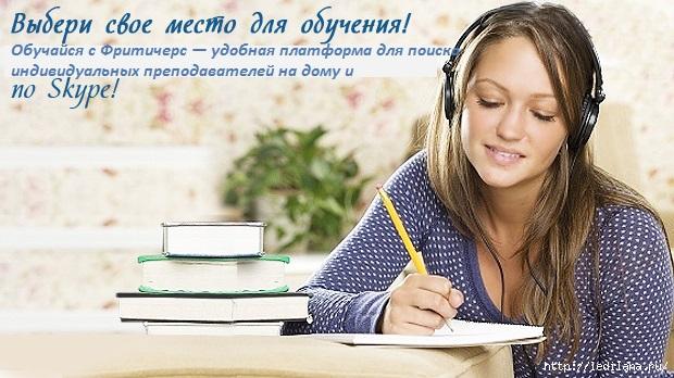 3925311_inostrannie_yaziki_1_ (620x348, 177Kb)