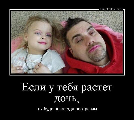 3416556_getImage_536 (535x480, 38Kb)