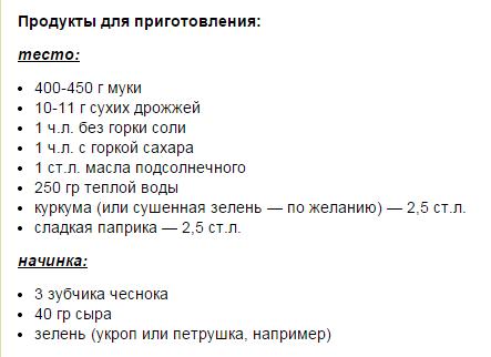 хлеб в мультиварке 1 (443x322, 12Kb)