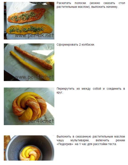 хлеб в мультиварке 3 (541x700, 270Kb)