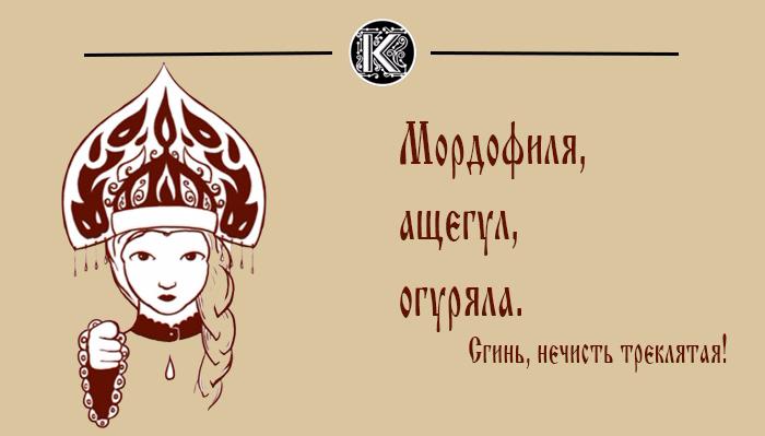 kak-rugalis-na-rusi-1 (700x399, 147Kb)