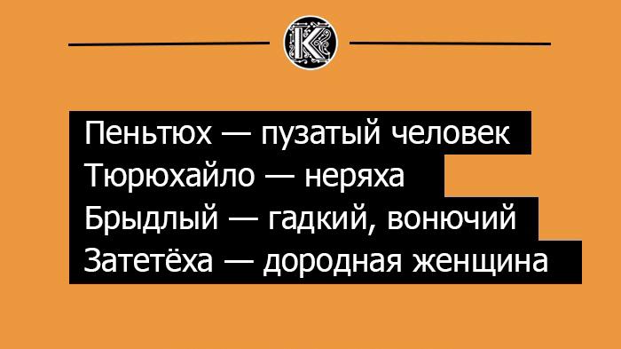 kak-rugalis-na-rusi-4 (700x393, 122Kb)